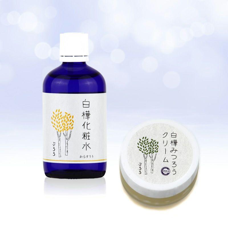 化粧水からすうり 白樺みつろうクリーム 2点セット 定期