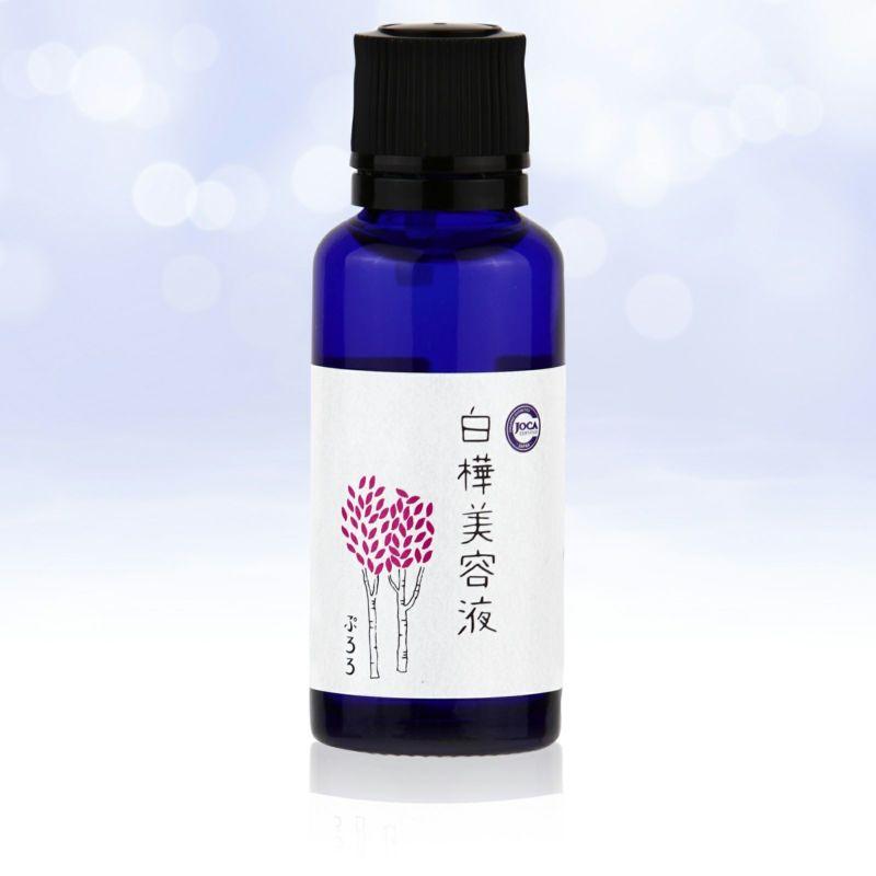 絹を構成する天然物質セシリンを配合した高級化粧オイル