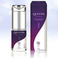 ヒト幹細胞培養液 高濃度配合 美容液 ぷろろクイーンズ美容液